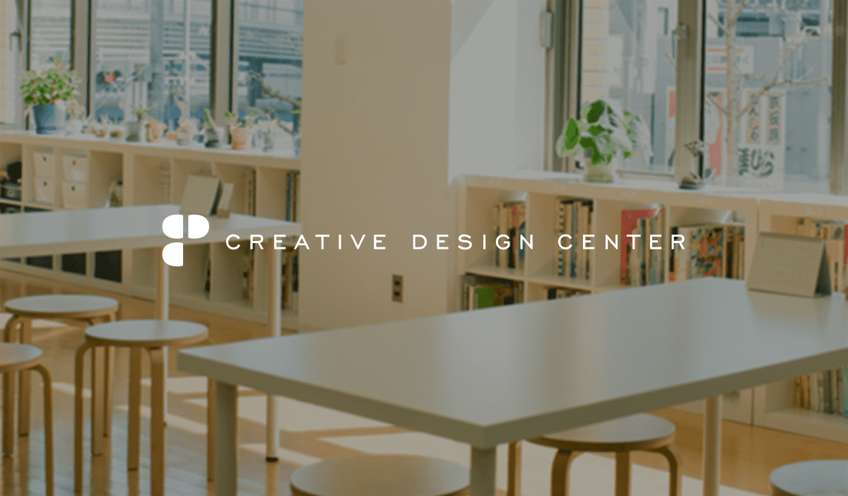 CREATIVE DESIGN CENTER
