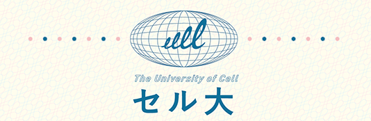 cell_univ_01.png